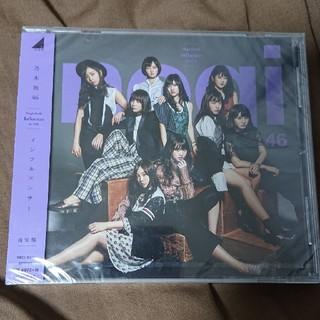 ノギザカフォーティーシックス(乃木坂46)の乃木坂46 インフルエンサー 通常盤 CD(アイドル)