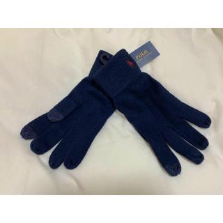 ポロラルフローレン(POLO RALPH LAUREN)のメンズ手袋 POLO RALPH LAUREN (手袋)
