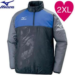 ミズノ(MIZUNO)のミズノ 中綿 ウォームシャツ ウィンドブレーカー 2XL(ナイロンジャケット)