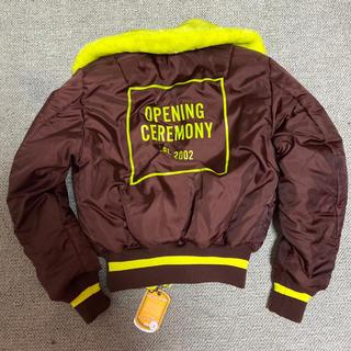 オープニングセレモニー(OPENING CEREMONY)の【送料無料】OPENING CEREMONY ジャケット(ブルゾン)