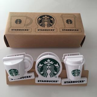 スターバックスコーヒー(Starbucks Coffee)のスタバ 福袋 2020 スタバ福袋 クリップ【新品 未使用】(ノベルティグッズ)