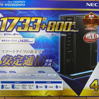 エヌイーシー(NEC)の未開封 NEC PA-WG2600HP3(その他)