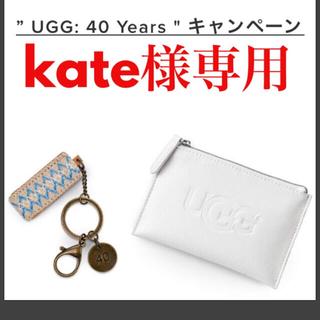 アグ(UGG)のkate様専用ugg(ポーチ)
