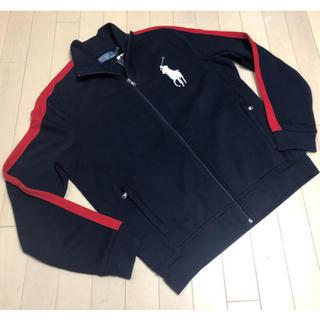 【売り切り】ラルフローレン  正規品 新品ビックポニージップトラックジャケット(カーディガン)