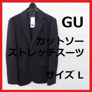 ジーユー(GU)の【 新品 】GUカットソージャケット&パンツ ブラックL(セットアップ)