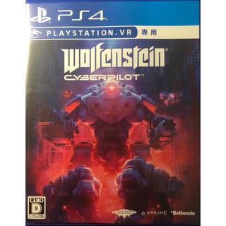プレイステーションヴィーアール(PlayStation VR)のウルフェンシュタイン: サイバーパイロット(家庭用ゲームソフト)
