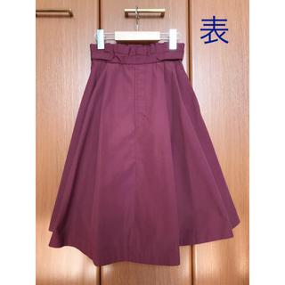 ココディール(COCO DEAL)のCOCO DEAL 膝丈フレアスカート(ひざ丈スカート)