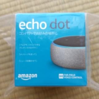 エコー(ECHO)のAmazon echo dot 第3世代 ヘザーグレー(スピーカー)