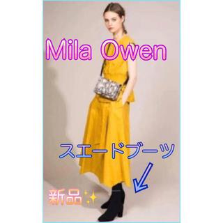 ミラオーウェン(Mila Owen)のMila Owen スエードブーツ(ブーツ)