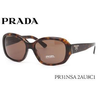 プラダ(PRADA)のPRADA  サングラス  アジアンフィット UVカット  正規品(サングラス/メガネ)