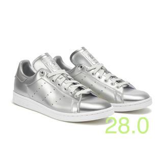 アディダス(adidas)の新品未使用 adidas アディダス スタンスミス 28.0(スニーカー)