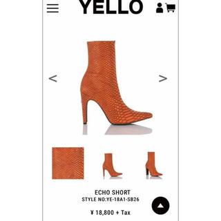 【新品タグ付き】yello  ECHO SHORT(ブーツ)