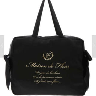 メゾンドフルール(Maison de FLEUR)のMaison de FLEUR キャリーオンバッグ Lサイズ ブラック(トラベルバッグ/スーツケース)