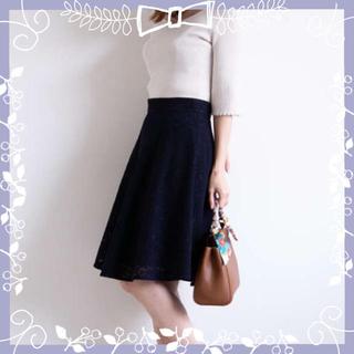 プロポーションボディドレッシング(PROPORTION BODY DRESSING)のレースフロッキースカート(ひざ丈スカート)