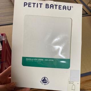 プチバトー(PETIT BATEAU)のプチバトー レディース ライトタートルネック長袖カットソー(カットソー(長袖/七分))