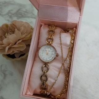 ジルスチュアート(JILLSTUART)のジルスチュアート 腕時計(腕時計)