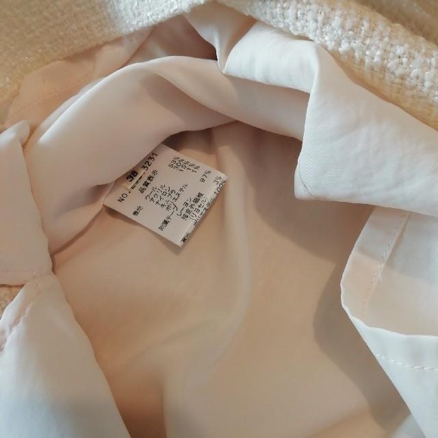 Stola.(ストラ)のストラStola ツイードスカート  レディースのスカート(ひざ丈スカート)の商品写真