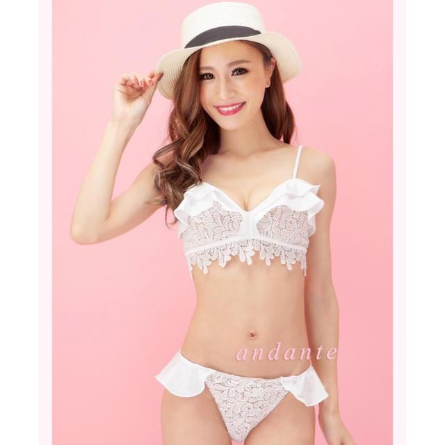 フリルホワイト水着の通販