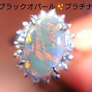 ブラックオパール✨1カラット越え ダイヤモンド リング プラチナ 10.5号(リング(指輪))