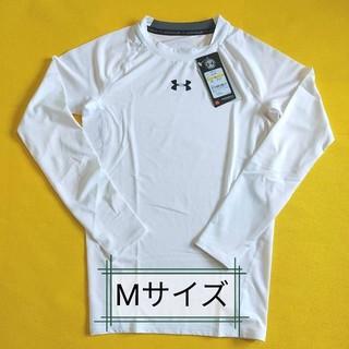 アンダーアーマー(UNDER ARMOUR)のアンダーアーマー 長袖シャツ コンプレッションシャツ Mサイズ、ヒートギア(Tシャツ/カットソー(七分/長袖))