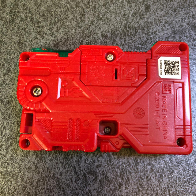 電池 プログ ライズ キー