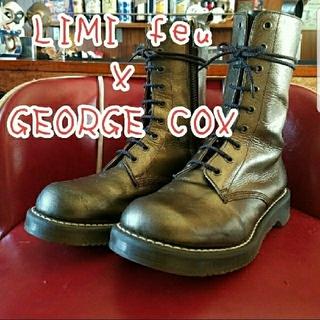 ジョージコックス(GEORGE COX)のリミフゥ × ジョージコックス(ブーツ)