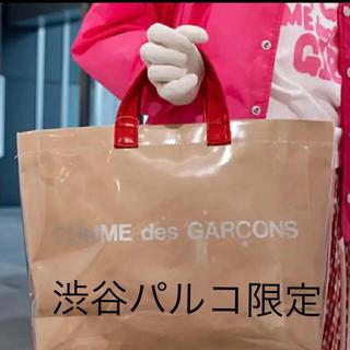 コムデギャルソン(COMME des GARCONS)のPVCショッパーバッグ トートバッグ  渋谷パルコ限定 CDG GIRL(トートバッグ)