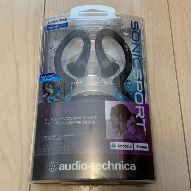 audio-technica(オーディオテクニカ)のオーディオテクニカ スポーツ用防水ヘッドホン スマホ/家電/カメラのオーディオ機器(ヘッドフォン/イヤフォン)の商品写真