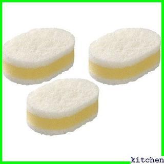 送料無料★キッチン ラバーゼ ELM-9682 白×白 3 葉子のスポンジ 64(その他)
