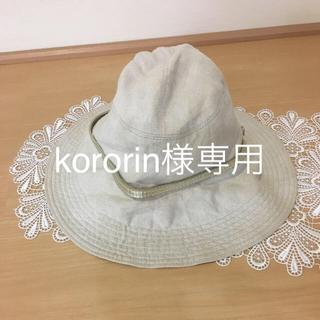 ヘレンカミンスキー(HELEN KAMINSKI)のヘレンカミンスキー   帽子 ハット(ハット)