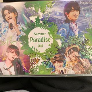 セクシー ゾーン(Sexy Zone)のSummer Paradise 2017(アイドルグッズ)