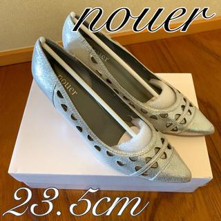 スコットクラブ(SCOT CLUB)の【新品】nouer ハイヒール シルバー 23.5cm(ハイヒール/パンプス)