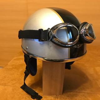 ヘルメット 未使用品(ヘルメット/シールド)