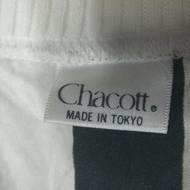 CHACOTT(チャコット)の5398 チャコット レトロ ビンテージ ストライプ ナイロン プルオーバー レディースのトップス(その他)の商品写真