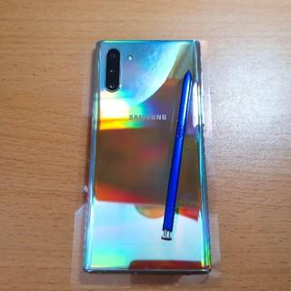 サムスン(SAMSUNG)のSamsung Galaxy Note 10 5G 256GB 美品(スマートフォン本体)