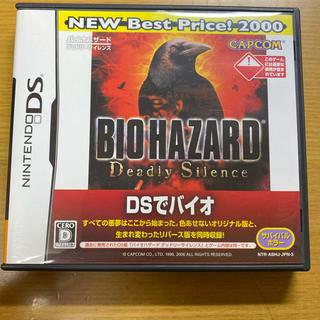 ニンテンドーDS(ニンテンドーDS)のバイオハザード DS(携帯用ゲームソフト)