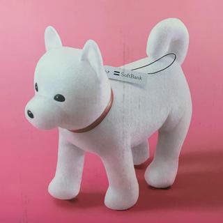 ソフトバンク(Softbank)のしゃべって歩くお父さん犬 SoftBank(ノベルティグッズ)