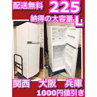 シャープ(SHARP)の冷蔵庫 シャープ 大阪 兵庫 関西 支払いは着払いなら1000円値引き*洗濯機(冷蔵庫)