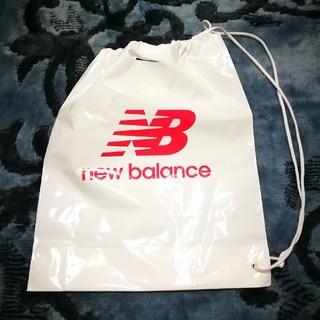 ニューバランス(New Balance)のニューバランスショップ袋(ショップ袋)