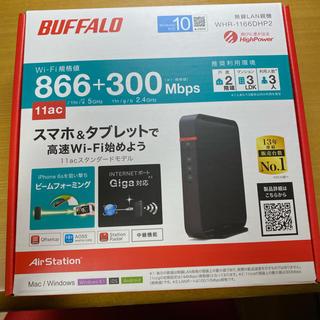 バッファローボブス(BUFFALO BOBS)のBUFFALO 無線LAN親機(PC周辺機器)