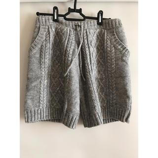 レプシィム(LEPSIM)のケーブル編みショートパンツ(ショートパンツ)
