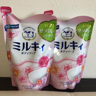 ギュウニュウセッケン(牛乳石鹸)のミルキィボディソープ(ボディソープ/石鹸)