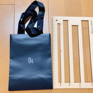 ポーラ(POLA)のポーラPOLA 紙袋 ショッピングバッグ プレゼント包装(ショップ袋)