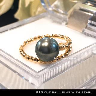 リング 18金 パール  k18 カットボール リング ブラック パール 本真珠(リング(指輪))