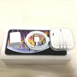 アップル(Apple)のiPhone 付属品 セット(ヘッドフォン/イヤフォン)