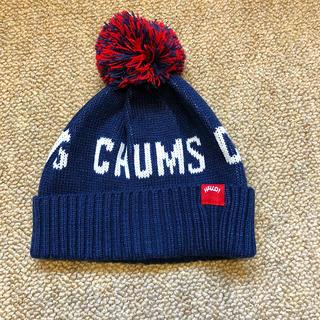 チャムス(CHUMS)の良品!CHUMS(チャムス)ニット帽(ニット帽/ビーニー)