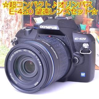 オリンパス(OLYMPUS)の☆超コンパクト♪オリンパス E-420 望遠レンズセット☆(デジタル一眼)
