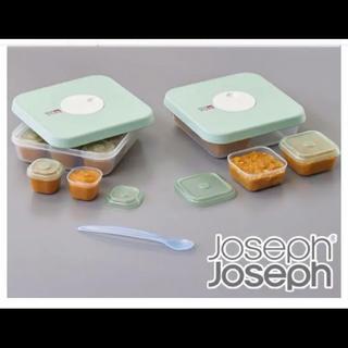 ジョセフジョセフ(Joseph Joseph)の専用です!ダイヤルベビー15ピースJosephJoseph新品(収納/キッチン雑貨)