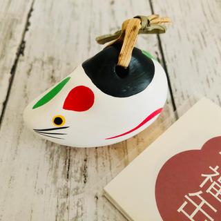 ムジルシリョウヒン(MUJI (無印良品))の無印良品 福缶 日本の縁起物 ねずみ鈴 2点(その他)
