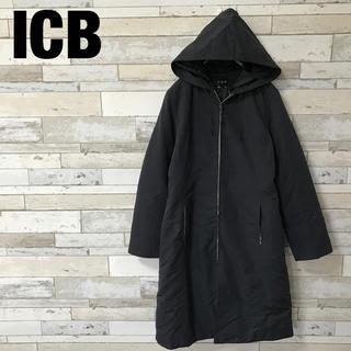 アイシービー(ICB)のicbアイシービー ライナー付フーデットダウンコート ブラック サイズ11(ダウンコート)